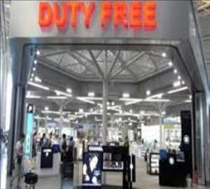 Venta al por menor libre de impuestos
